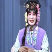 京剧锁麟囊视频