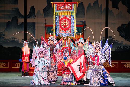 河北省河北梆子剧院